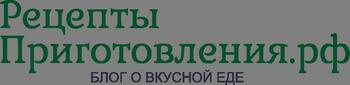 Рецепты Приготовления.рф